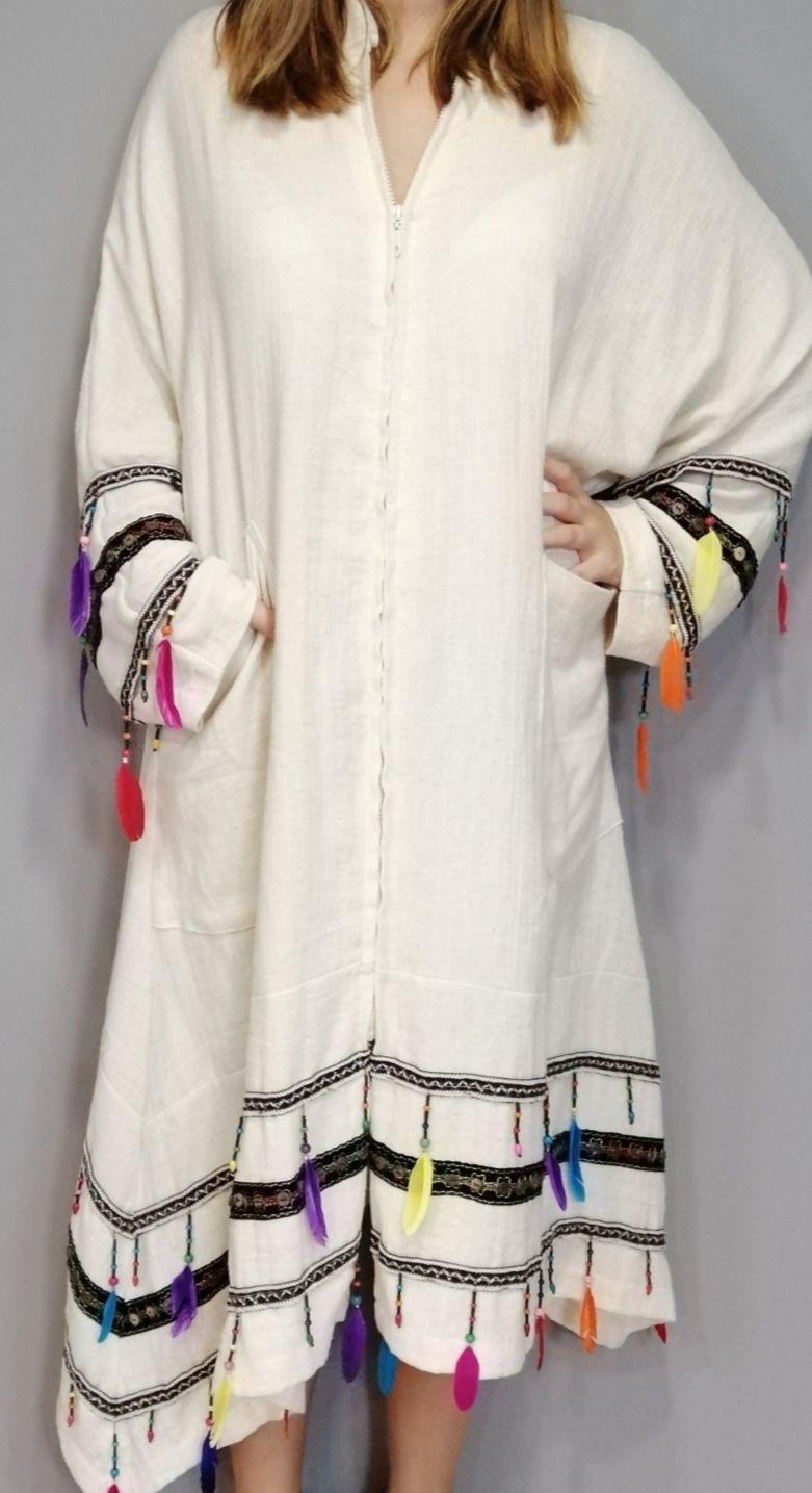 Dressing Gown / Indoor - Outdoor / Feather