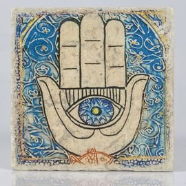 Coaster Travertine - Hand Of Fatima / Colorful 2 (10x10)