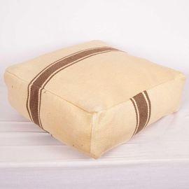 Chaput Kilim Pouf Seat - 002